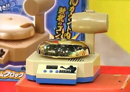 Boxing Bell Alarm Clock