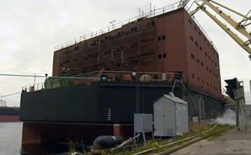 Reactor flotante
