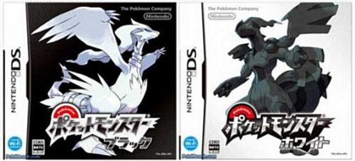 Nuevo trailer para Pokémon Black y White