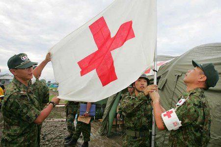 Cruz Roja en Japón