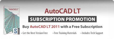 Tendrás una suscripción gratis a AutoCAD si compras la versión 2011