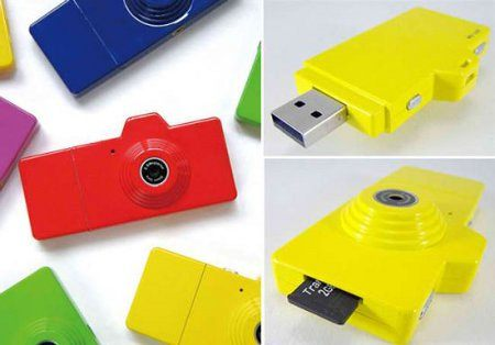 Admira este USB escondido en una cámara digital