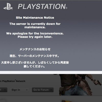 Sony se ve obligada a reconstruir la PlayStation Network