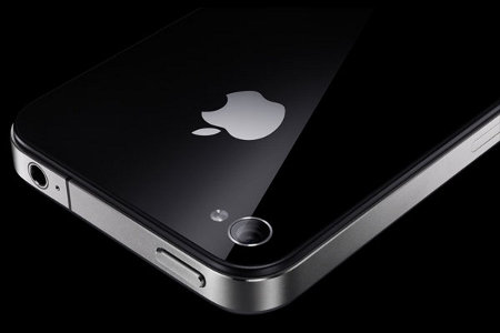 Al parecer el próximo iPhone no será iPhone 5, sino iPhone 4S