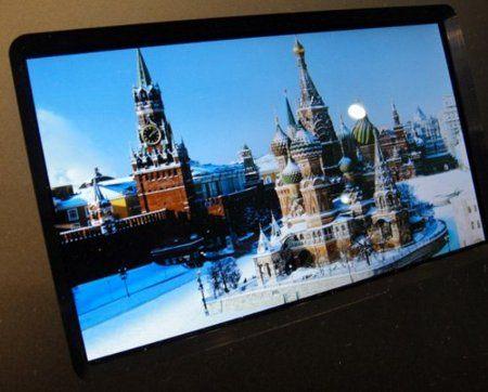 La pantalla HD más pequeña del mundo mide sólo 4,8 pulgadas