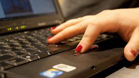 Futuras laptops serán alimentadas tecleando