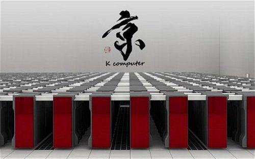 K Computer, la nueva supercomputadora de Japón es la más rápida del mundo