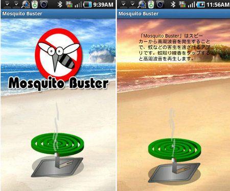 Se supone que esta app para smartphones es capaz de repeler mosquitos