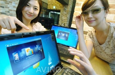 LG presenta una de sus más poderosas notebooks, la nueva Xnote A530