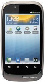 Motorola XT531 Fire XT (Spice XT), un nuevo smartphone Android