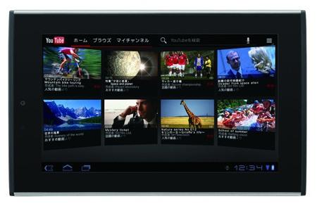 Sharp Galapagos A01SH, nuevo tablet Honeycomb con más de 7 horas de batería