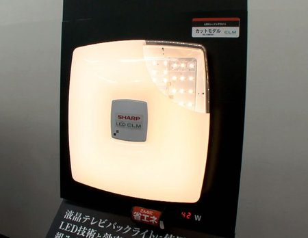 Sharp presenta las mejores lámparas LED de techo del mundo Sharp-presenta-las-mejores-l%C3%A1mparas-LED-de-techo-del-mundo