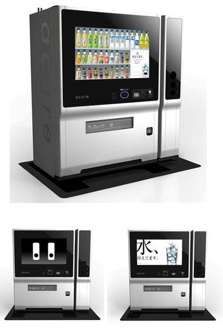Tokyo tiene las máquinas expendedoras más inteligentes del mundo