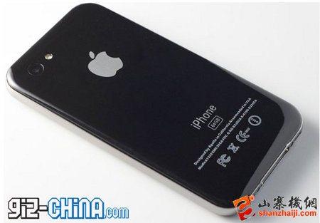 Un iPhone 5 está a la venta en China