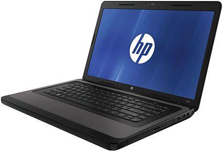HP 2000z,una laptop de 15,6 pulgadas a bajo precio