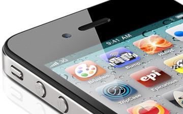 Parece que Apple ha perdido otro prototipo de iPhone en un bar