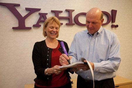 Parece que Microsoft intenta comprar Yahoo!... otra vez