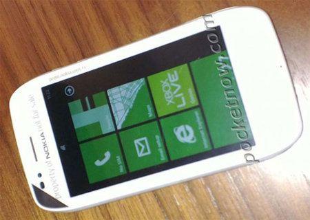 Detalles filtrados del nuevo Nokia Sabre