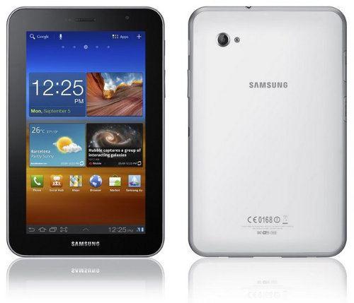 Ha sido anunciado el nuevo Samsung Galaxy Tab 7.0 Plus