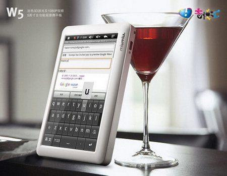 RAmos W5, un tablet Android de muy bajo precio