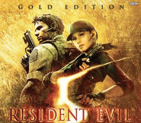 Resident Evil 5: Gold Edition ya está en la PSN