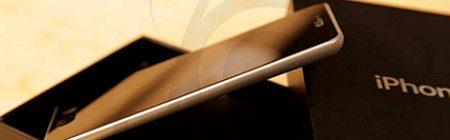 ¿Existió un prototipo del iPhone 5?