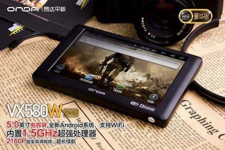 Onda VX580W Deluxe Edition, un tablet Android a muy bajo precio