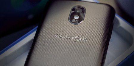 Rumores sobre el Samsung Galaxy S3