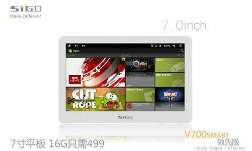 Sigo V700 SMART, otro tablet Android de bajo precio