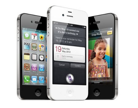 Siri no llegará al iPhone 4