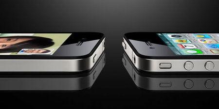 Parece que el iPhone 5 tendrá pantalla de 4 pulgadas