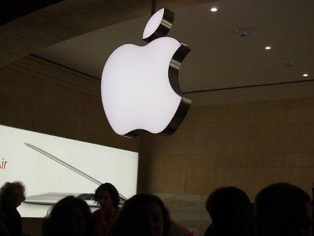 Apple ha abierto su nueva tienda en New York2