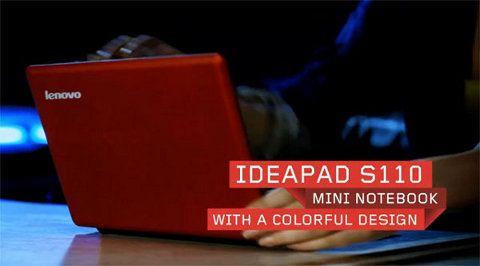 Lenovo IdeaPad S110 con procesador Atom 2600