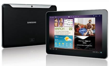 Samsung lanzará tablet de 11,6 pulgadas con resolución de 2560x1600