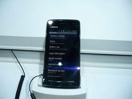 Fujitsu Arrows WCDMA, el smartphone más delgado del mundo
