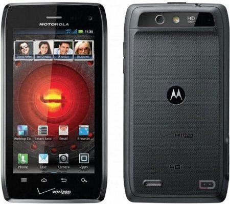 Motorola Droid 4, precio filtrado
