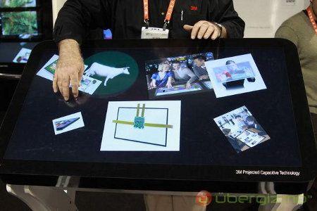 Prototipo de pantalla touch de 46 pulgadas