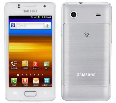 Samsung Galaxy M, nuevo smartphone con pantalla Super AMOLED a buen precio