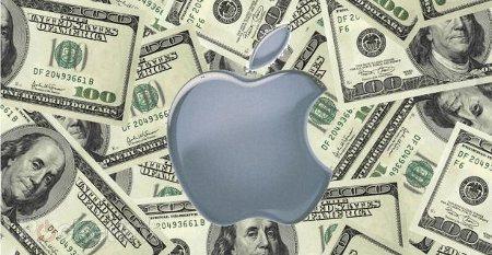 Apple hace una donación de más de $100 millones de dólares
