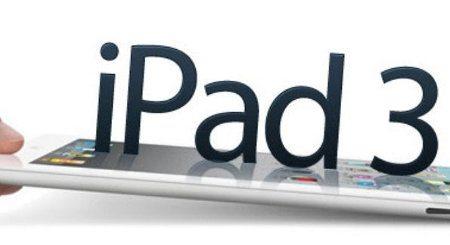 Apple presentaría el iPad 3 a comienzos de marzo