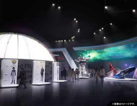 El parque temático Gundam abre sus puertas en Tokio el 19 de abril
