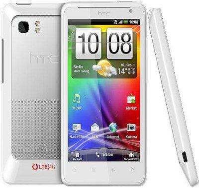 HTC Velocity, nuevo smartphone con pantalla de 4,5 pulgadas