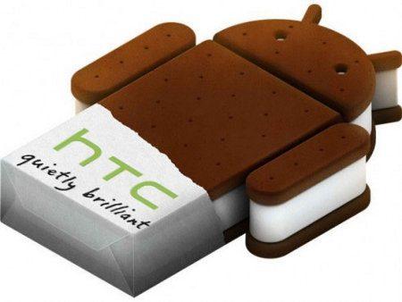HTC anuncia Ice Cream Sandwich para más móviles