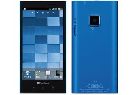 Panasonic 102P, un móvil Android a prueba de agua y con el que podremos ver películas Blu-ray