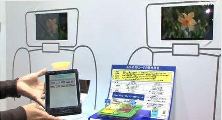Panasonic presenta un nuevo prototipo de tablet con tecnología WiGig