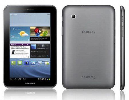 Samsung Galaxy Tab 2, el primer tablet con Android 4.0