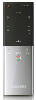 Samsung Smart Touch, nuevo control remoto con reconocimiento de voz