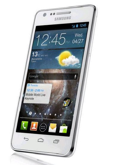 Samsung presentará un nuevo smartphone Android 4.0 en el MW