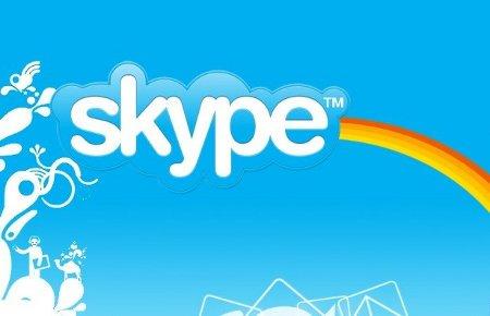 Skype 5.8 nos trae novedades interesantes