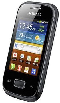 Samsung Galaxy Pocket, un móvil compacto y de gama baja